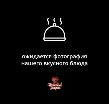 Сет «Оранжевое настроение»